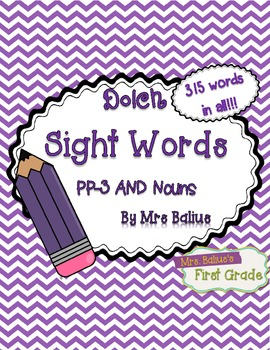 Dolch Sight Words {Purple Chevron} Word Wall