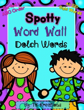Sight Words Word Wall Words