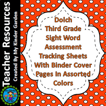 Dolch Third Grade Sight Word Assessment Tracking And Binde