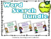 Dolch Word (Word Search Bundle Pack ~ Primer,1st & 2nd Grade Set)