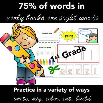 Dolch Words 1st Grade: Activity Sheet for Each Word + Set