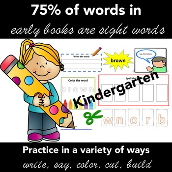 Dolch Words KINDERGARTEN: Activity Sheet for Each Word + S