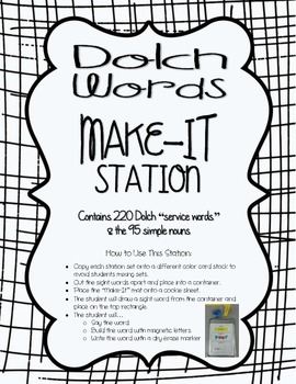 Dolch Words Make-It Station