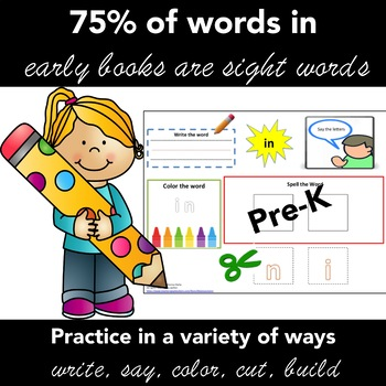 Dolch Words Pre-K: Activity Sheet for Each Word + Set of M