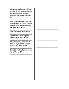 Domain Riddles to use with 2nd Grade Module on EngageNY