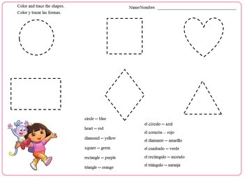 Dora the Explorer:  Shapes, Colors, Morning Bell Work, Spa