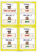 """Double Consonant Endings (ll, ss, ff, zz) Game """"I have, who has"""""""