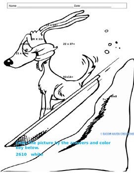 Double Digit Multiplication Dog