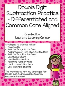 Double Digit Subtraction Practice - Differentiated - Commo