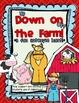 Down on the Farm- A Classroom or Hallway Antonym Hunt