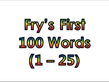 Dr. Fry's 1000 Sight Words (1-1000) + Bonus Fry's 100 Pict