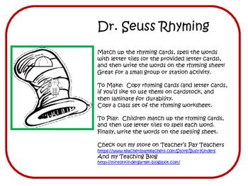 Dr. Seuss Rhyming