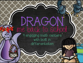 Dragon Me Back to School Math Centers {With Built in Diffe