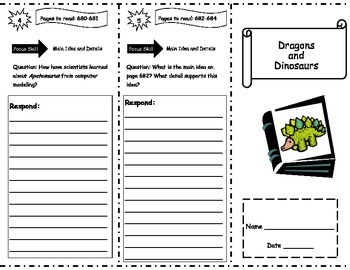 Dragons and Dinosaurs Storytown Comprehension Trifold