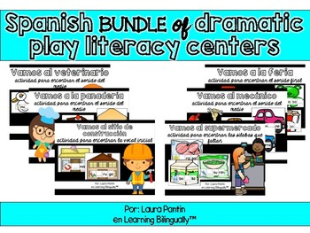 Dramatic Play Literacy Center BUNDLE