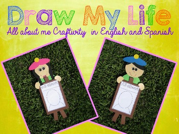 Draw My Life {All About Me Craftivity In English and Spanish}