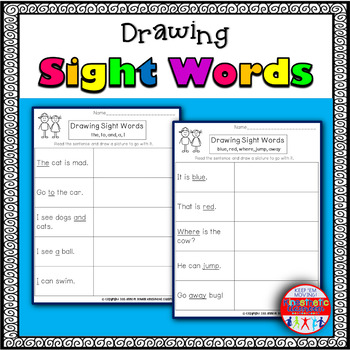 Sight Word Activity - Drawing Worksheets