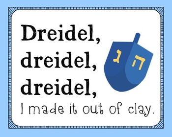Dreidel Hanukkah Song Lyric Poster, Class Decor, Holiday S