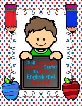 Dual Language Alphabet Center:  Both English and Spanish