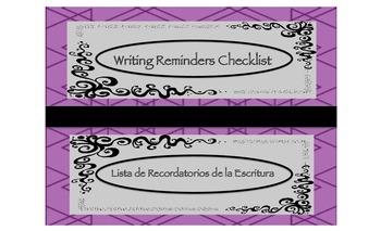 Dual Language Bilingual Writing Reminders Checklist
