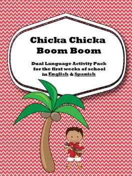 Dual Language Chicka Chicka Boom Boom Literacy Math and Ar
