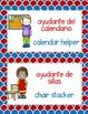 Dual Language Classroom Helpers:  Gomez and Gomez Style