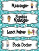 Dual Language Classroom Jobs (Safari Pack)