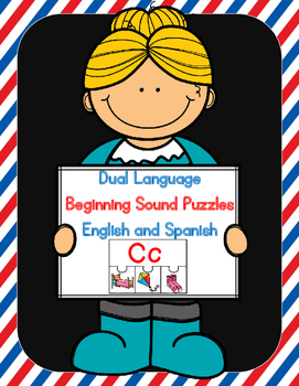 Dual Language Combo:  Initial Sound 4 Piece Puzzles Both E