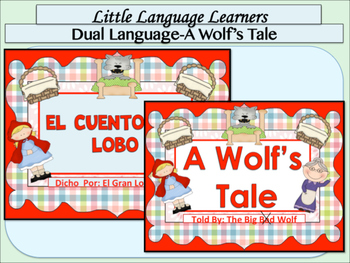 "Spanish Dual Language ESL: Comprehension + Vocabulary-""Lit"