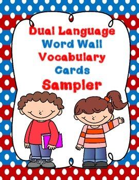 Dual Language Freebie Sampler: Word Wall Voc A thru D