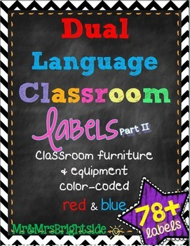 Dual Language Labels for Classroom (Equipment, Furniture,