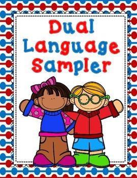 Dual Language Products Sampler FREEBIE