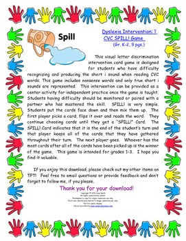 Dyslexia Intervention: Short I SPILL! Game (Gr. 1-3, 9 pgs.)
