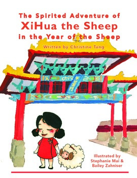 Ebook Lunar New Year field trip to Chinatown in English