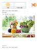EAL Literacy Topic 10 - Vegetables