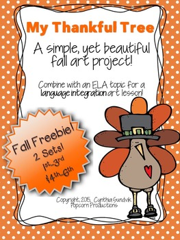 EASY and BEAUTIFUL Fall Art FREEBIE! ELA Integration! Two