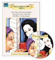 Children's Classic Tales Volume 4 (MP3/Enhanced eBook Bundle)