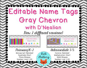 EDITABLE Gray Chevron Desk Name Plate Intermediate Grades