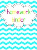 EDITABLE Homework Binder {An Incomplete Work Tracking Tool}