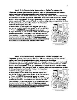ELA Collaborative Writing Activity ~ Comic Strip Short Sto