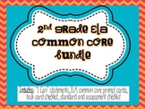 ELA Common Core Bundle