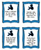 TIC TAC TOE and Task Cards (ELA Common Core)