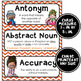 ELA Vocabulary Word Wall Cards - (3rd Grade - Chevron)