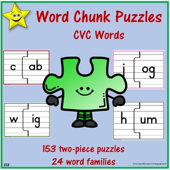 Word Chunk Puzzles - CVC Words
