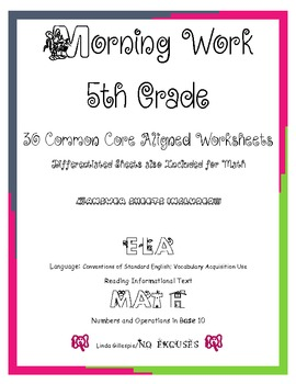 ELA and Math 5th Grade Morning Work (Includes differentiat