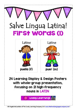 ELEMENTARY LATIN: FIRST WORDS (1) - 24 DISPLAY/DESIGN POST