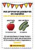 SPANISH FRUIT & VEGETABLES (1) - 20 DISPLAY/DESIGN POSTERS
