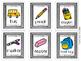 ELL/ESL Flash Cards