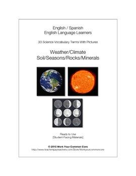 ELL ESL Science Vocabulary FLASH CARDS Spanish/English Wit