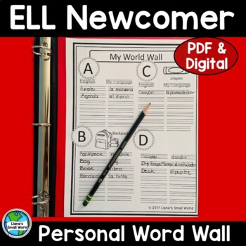 ELL Personal Word Wall